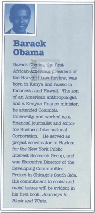 Obama-1991